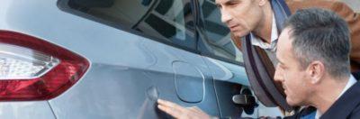 Как проверить был ли автомобиль в ДТП?