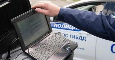 Как проверить авто в ГИБДД перед покупкой?