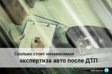 Работа в москве помощником адвоката