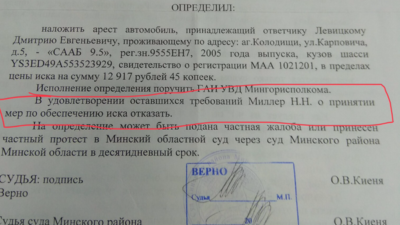 Рефинансирование ипотеки альфа банк красноярск