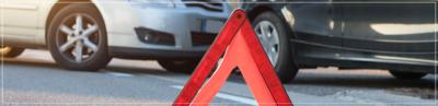 Нужно ли вызывать аварийного комиссара при ДТП?