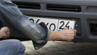 Что такое стоп учет автомобиля?