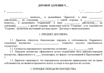 оформить кредит россия