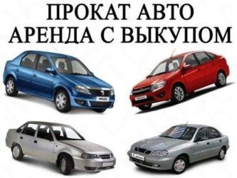 онлайн-трейд интернет-магазин москва каталог товаров